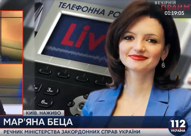 Консолидировать друзей, блокировать коллаборационистов: В МИД Украины есть стратегия по недопущению признания выборов в Госдуму РФ