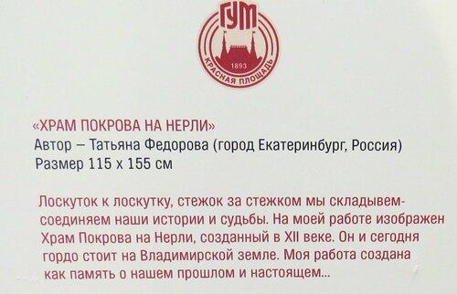 https://img-fotki.yandex.ru/get/42925/140132613.4e1/0_20d6df_1b724ed8_L.jpg