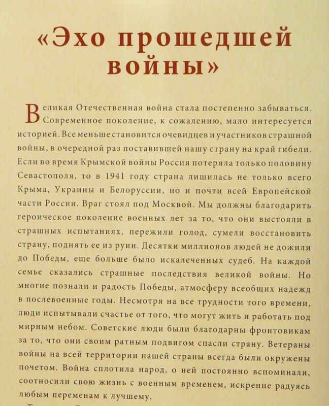 https://img-fotki.yandex.ru/get/42925/140132613.555/0_21a347_60f0e8a1_XL.jpg