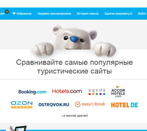https://img-fotki.yandex.ru/get/42925/237085086.19/0_1de429_5afc7191_orig.png