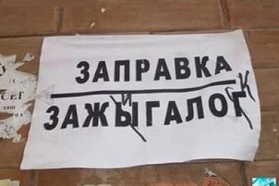 v-ulyanovske-proydet-ohota-za-oshibkami_1.jpeg