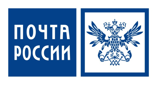 Почтовые отделения Казани впредпраздничные дни сократят режим работы