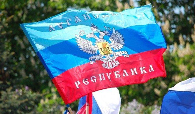 Заянварь-март этого 2017-ого года РФ отправит в«ЛНР» 9 млрд руб.