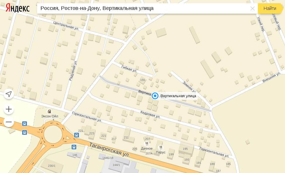 улицы России