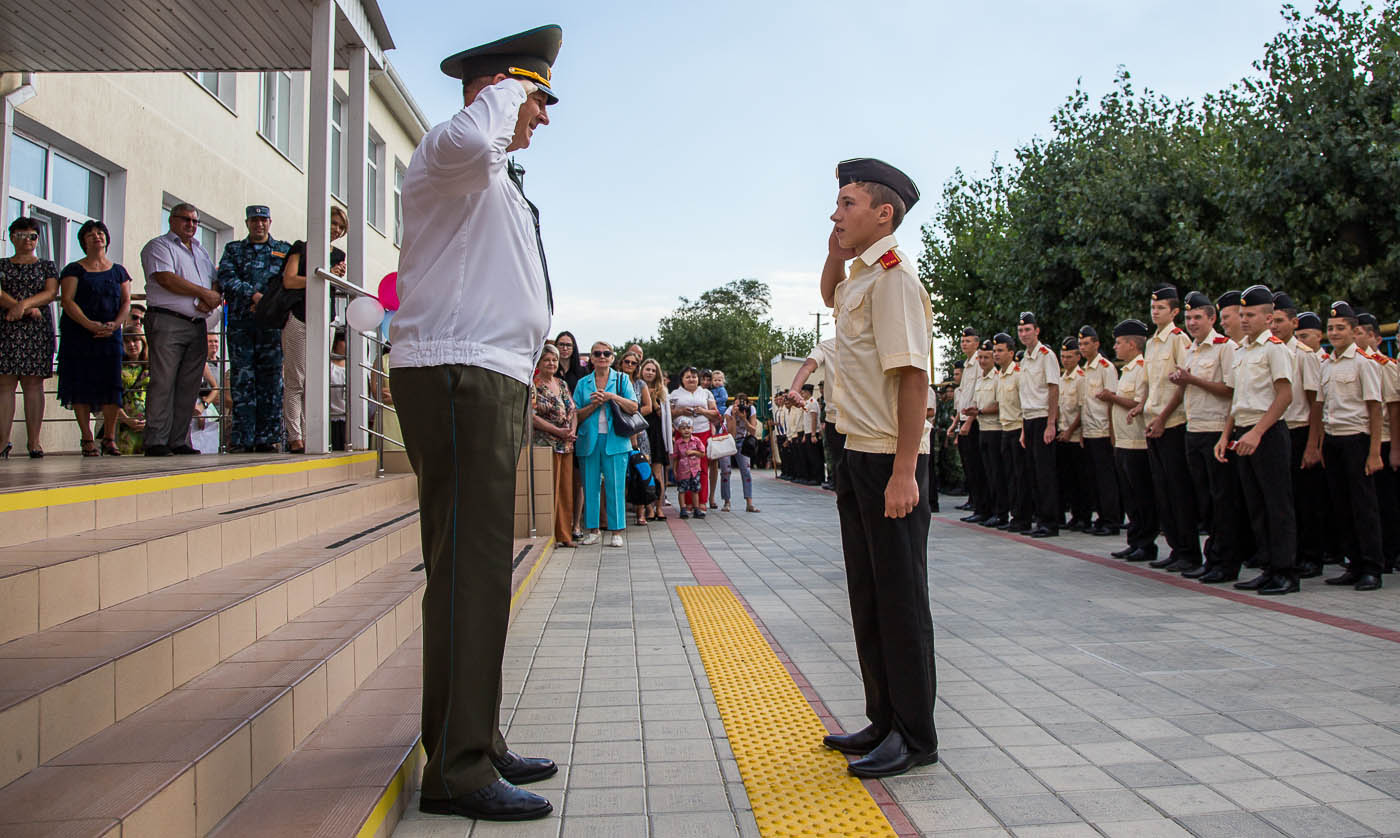 Анапа кадеты