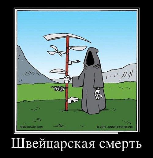 0_e1523_3523be5b_orig.jpg