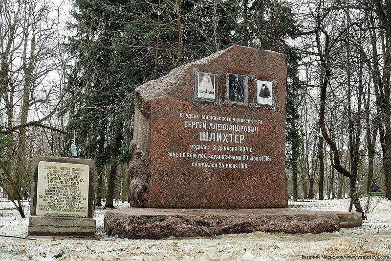 04. Сокол. Братское кладбище. 16.02.14.15..jpg