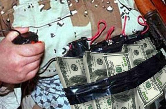 пояс доллара
