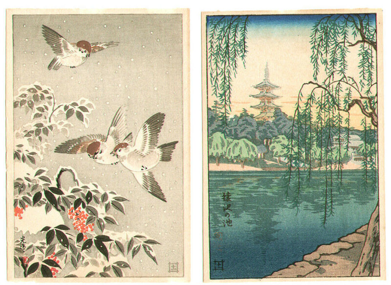 Tsuchiya_Koitsu-No_Series-Sarusawa_Pond_Postcard-00029837-041205-F12.jpg