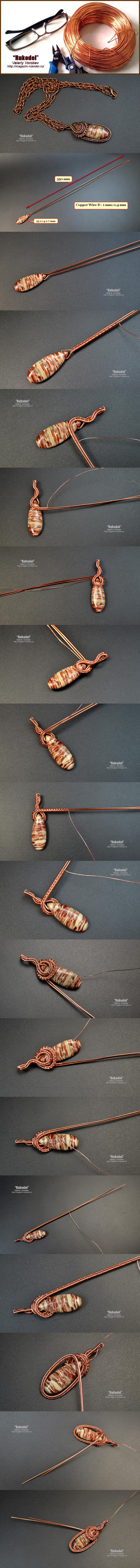 Кулон wire wrap.