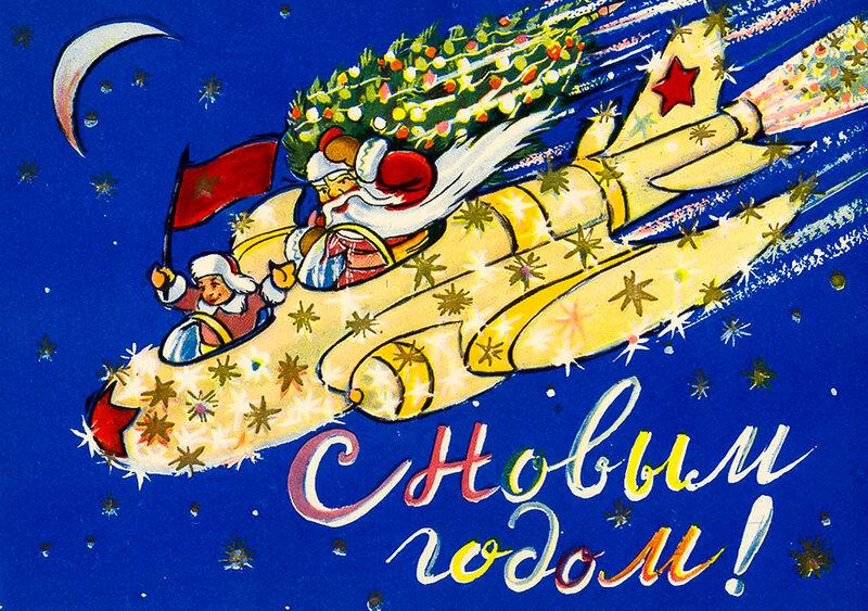 метров, новогоднее поздравление самолет предложения кэшбэком, процентом