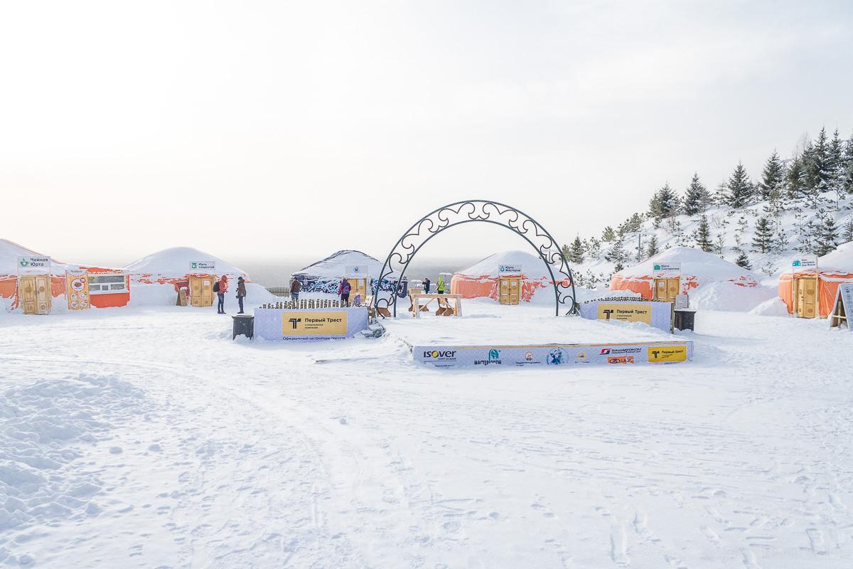 Парк Ватан Уфа зима фото 11