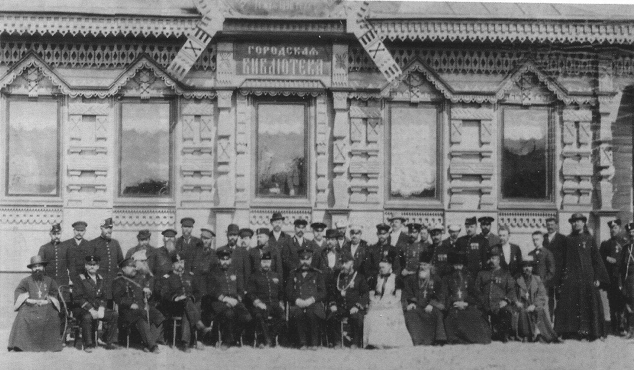 �������� ��������� ��������� ����������. 1897