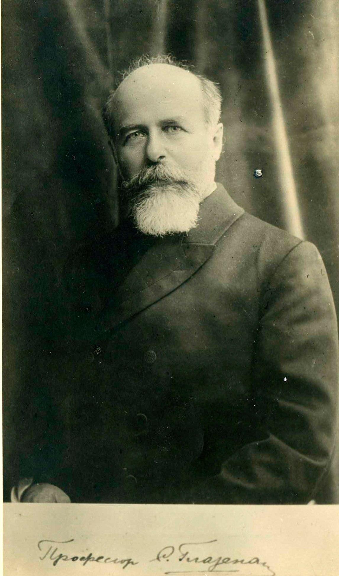 Окрестности Луги. д. Домкино, Профессор Глазенап Сергей Павлович (1848-1937)