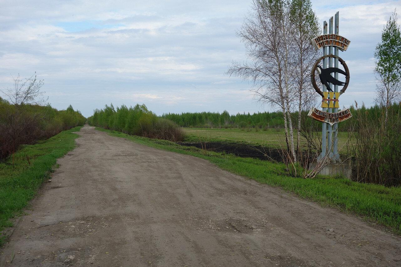 граница Тамбовской и Пензенской области