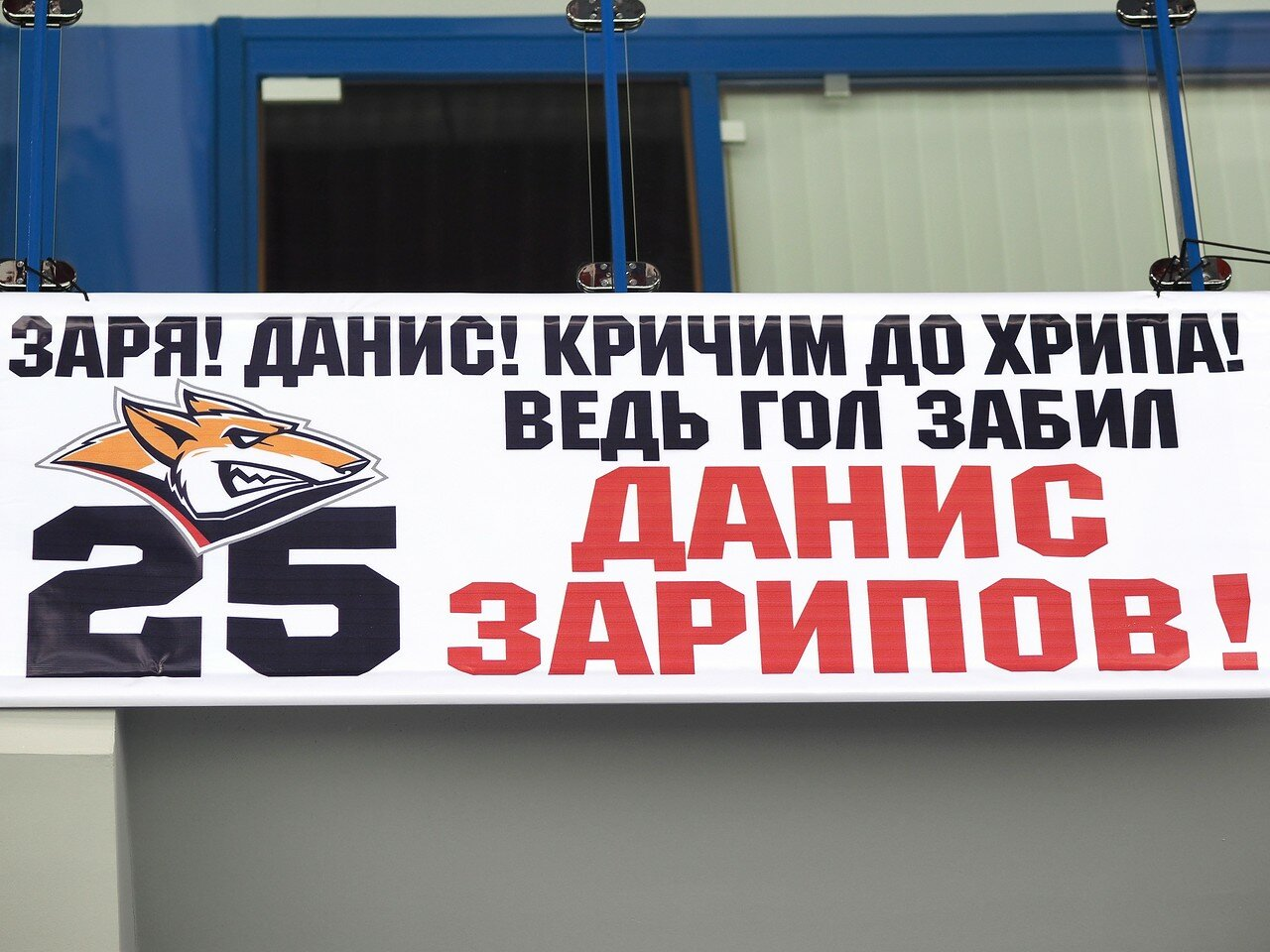 151Восток 1/2 плей-офф Металлург - Сибирь 08.03.2016