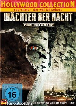 Wächter der Nacht (2005)