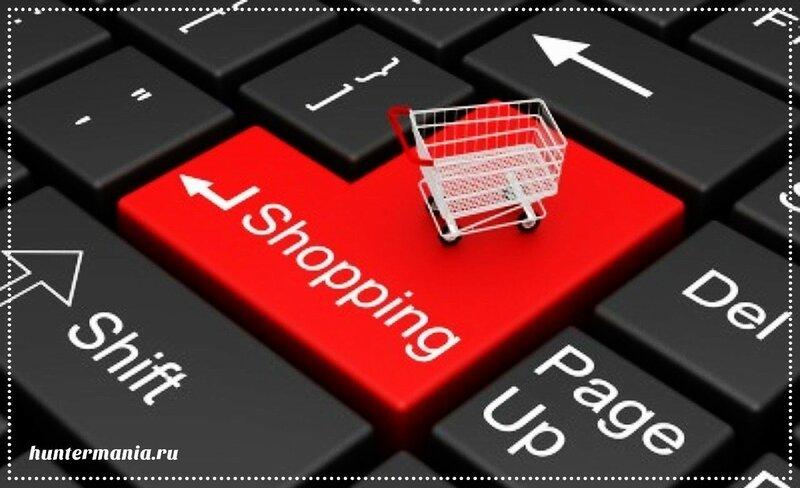 Чем хорош интернет-шоппинг?
