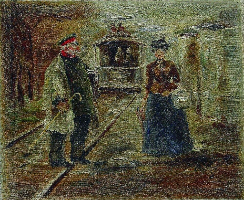 На перроне вокзала. Уличная сцена с удаляющейся конкой. 1890-е.jpg