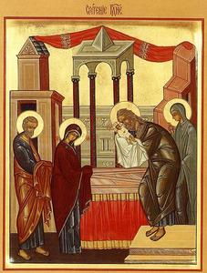 С праздником Сретения Господа нашего Иисуса Христа