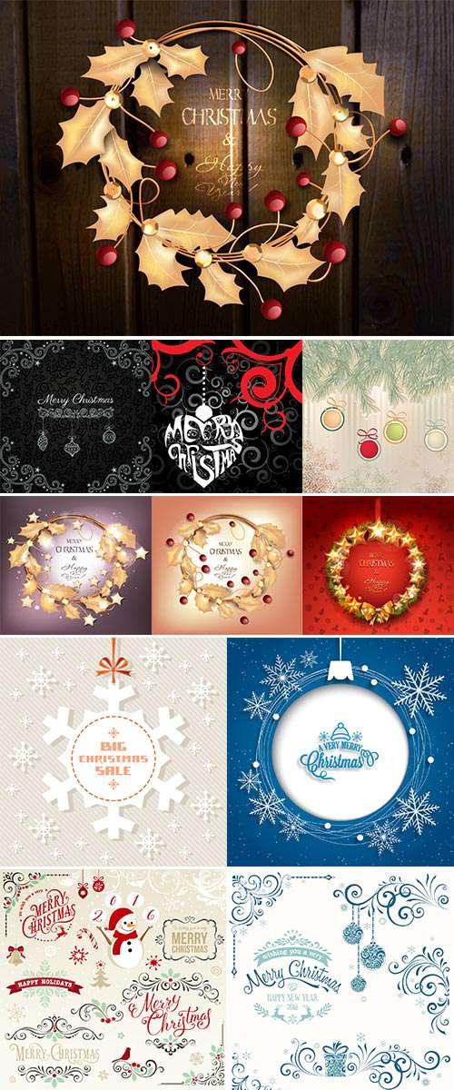 Рождественские Фоны со снежинками и элементы дизайна