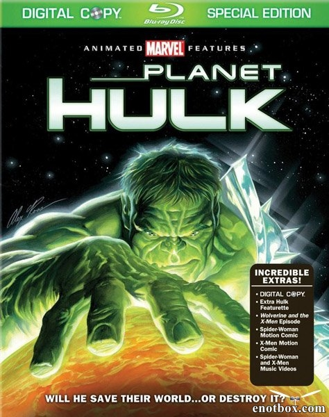 Планета Халка / Planet Hulk (2010/BDRip/HDRip)