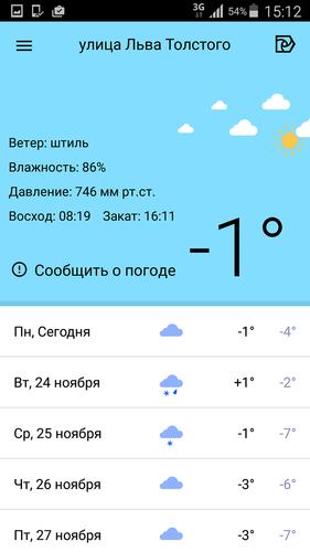 Screenshot_2015-11-23-15-12-33.png