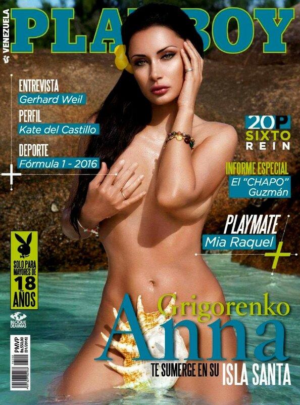 Miss March 2016 Venezuaela Anna Grigorenko in Playboy