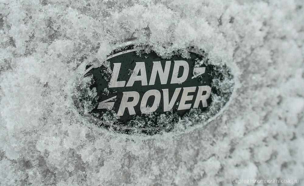 Испытание Россией - Range Rover