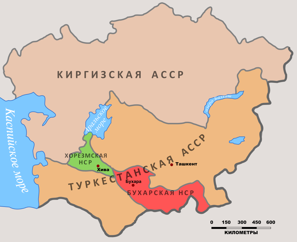 SovietCentralAsia1922ru.svg.png