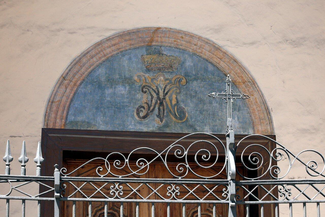 Iglesia Nuestra Señora del Portillo, Zaragoza