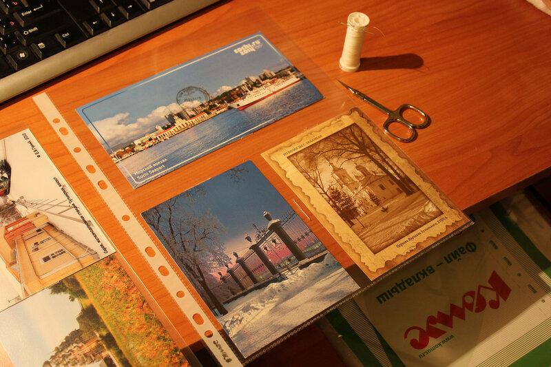 Как хранить открытки 48