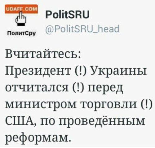 Хроники триффидов: Когда шизофрения на Украине только начиналась...