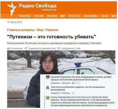 """Хроники триффидов:Настоящее лицо """"хероя Украины"""" Надежды Савченко"""