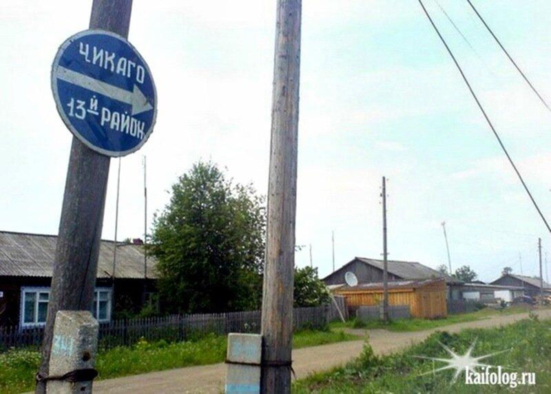 На дворе 21 век: жизнь российской глубинки в фотографиях
