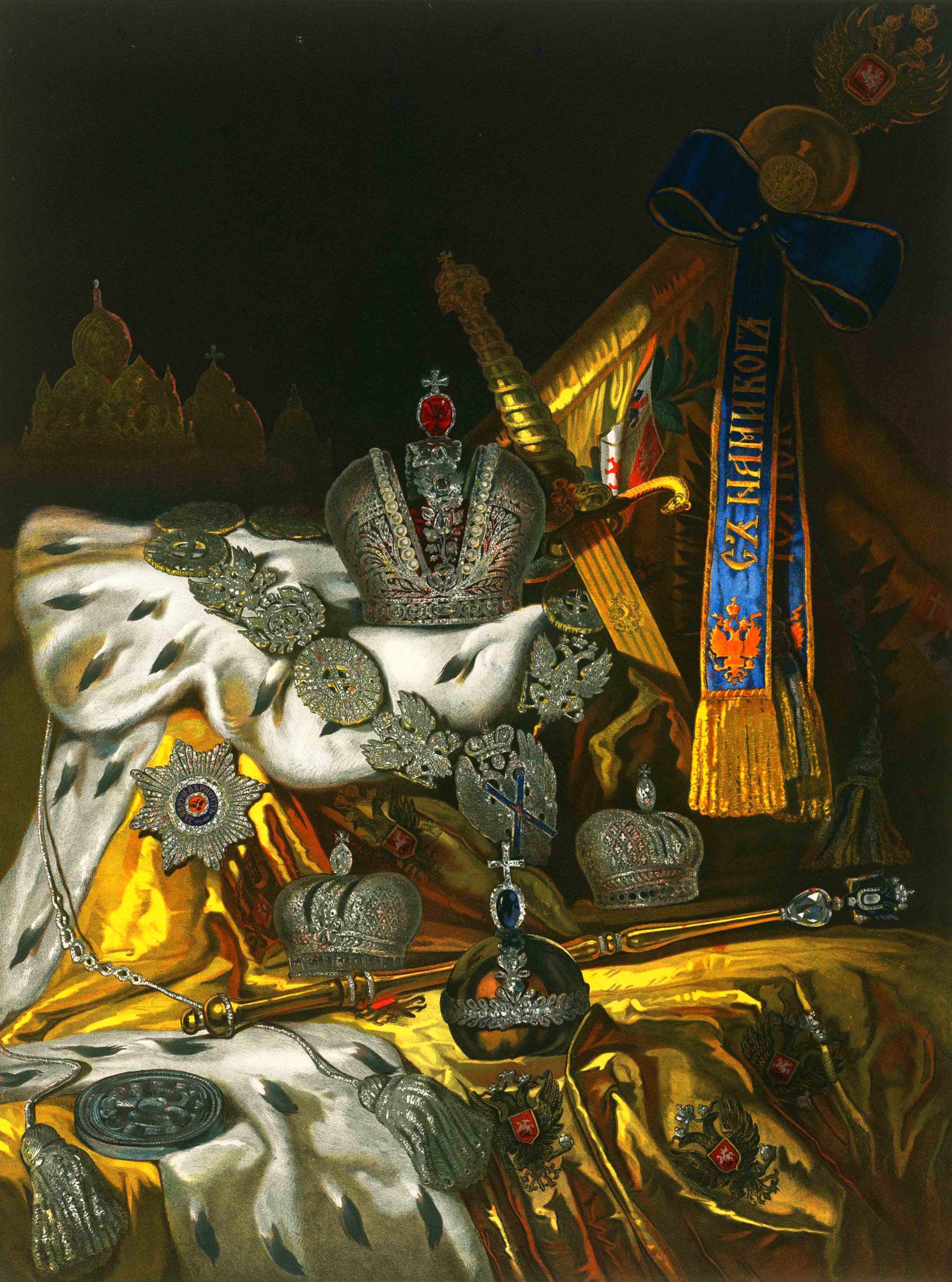 Баганц Ф. Ф. Фронтиспис. составленный из изображений Императорских регалий
