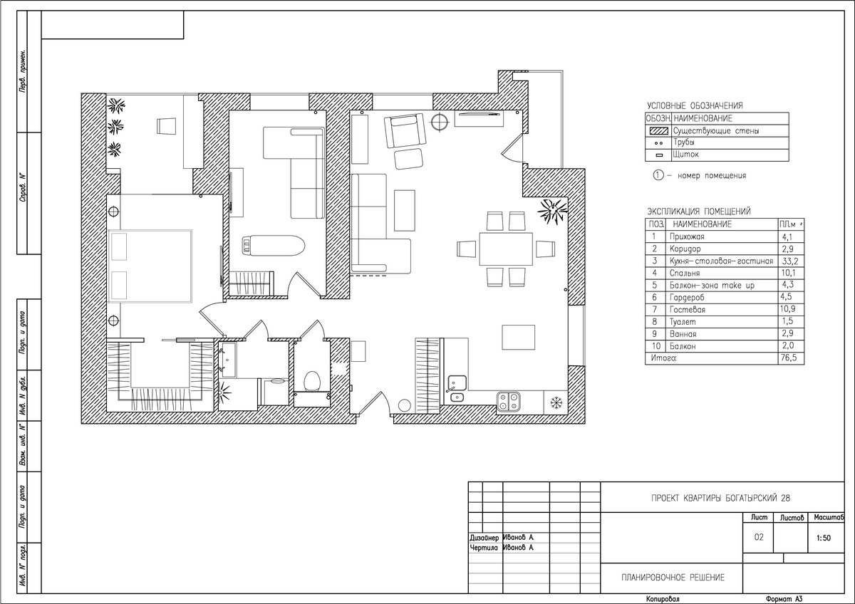 Geometrium, проекты Geometrium, портфолио Geometrium, современный дизайн квартир фото, интерьер трехкомнатной квартиры, планировка трехкомнатной квартиры