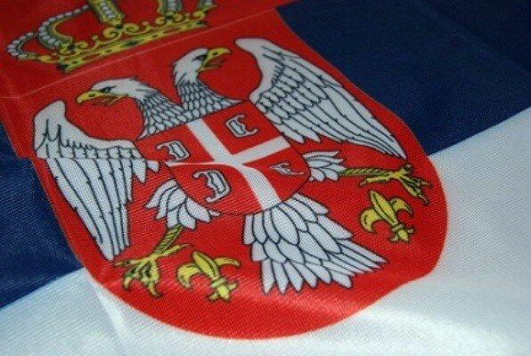 Сербия, партии, политика