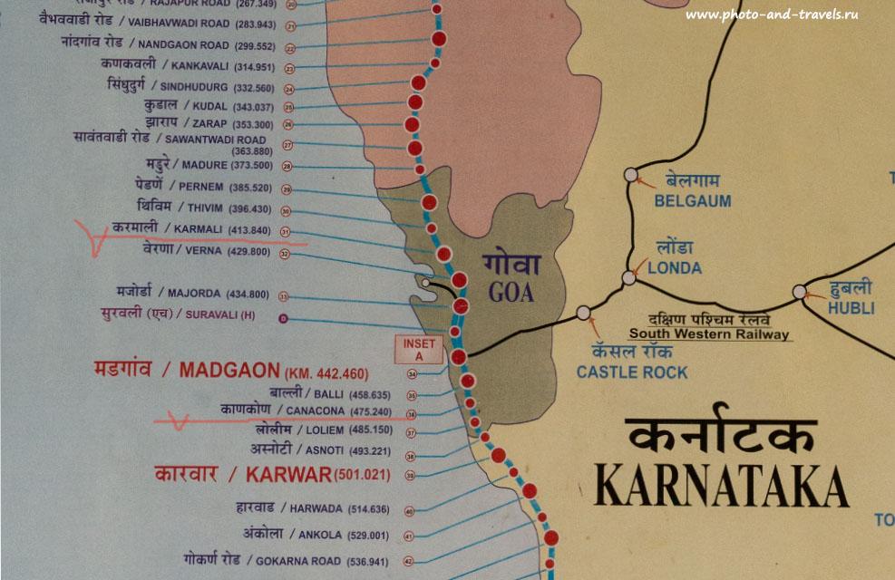 Рисунок 6. Схема железнодорожного сообщения на Гоа.