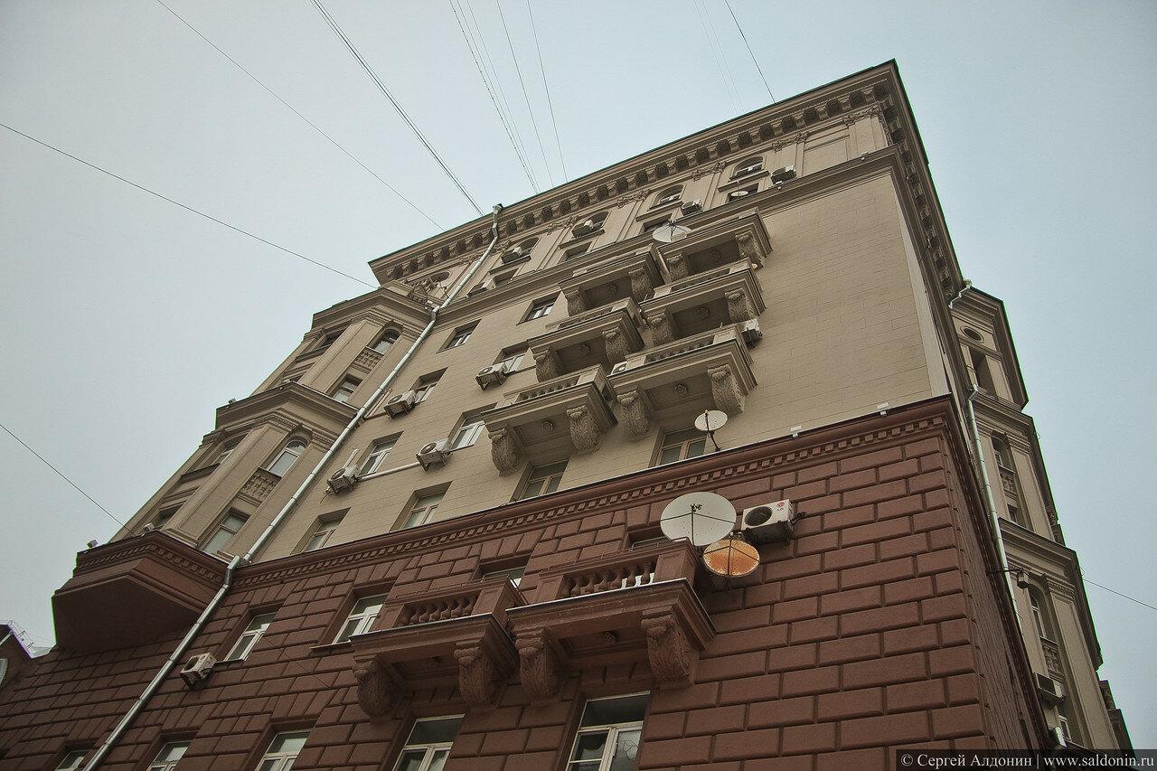 Дом МГБ