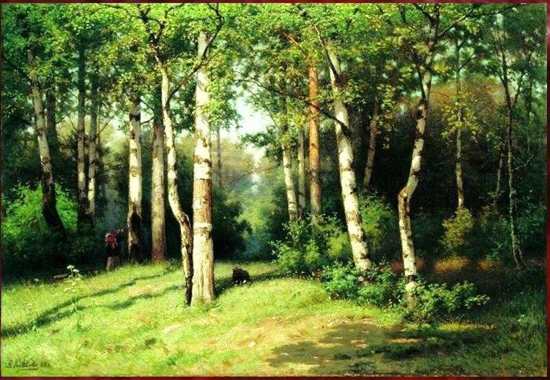 Картина Волкова. Полдень в лесу.jpg