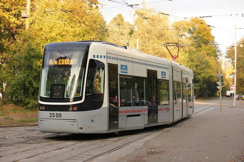 Трамвай песа 3500
