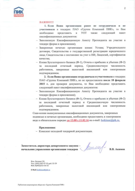https://img-fotki.yandex.ru/get/42991/85453891.125/0_175791_f6a014ba_XL.png