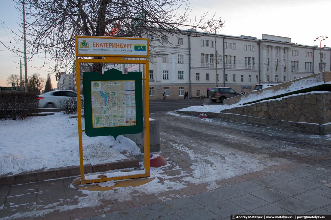 табличка в Екатеринбурге с картой города
