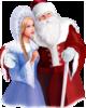 Дед Мороз, Снегурочка и Санта Клаус