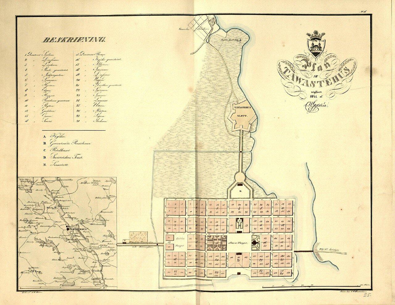 Тавастгус. 1841