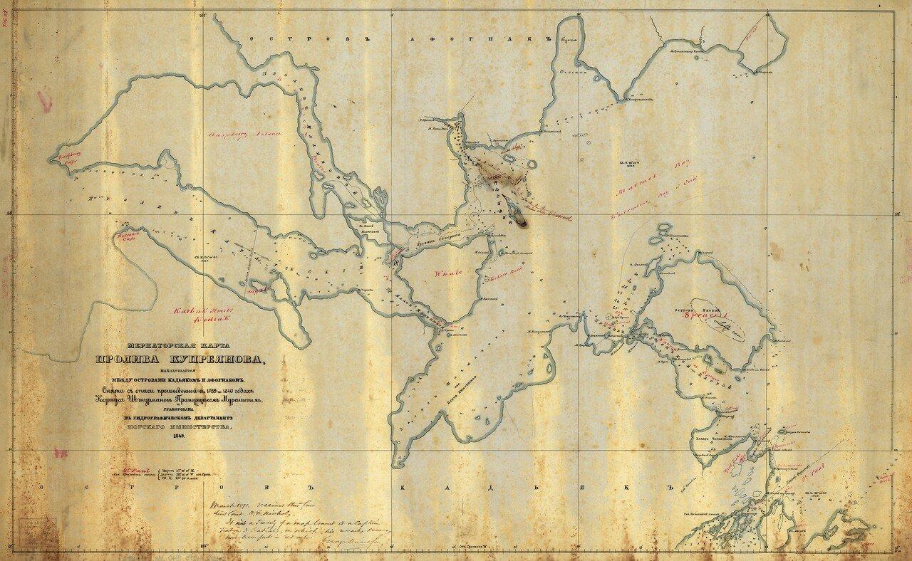 1843. Меркаторная карта пролива Купреянова