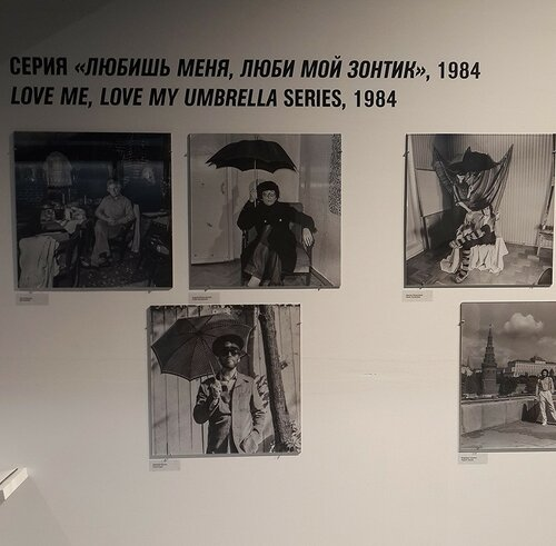 Выставка Георгия Кизевальтера