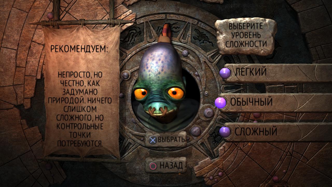 https://img-fotki.yandex.ru/get/4300/130290421.2/0_111397_32f2f8ab_orig.png