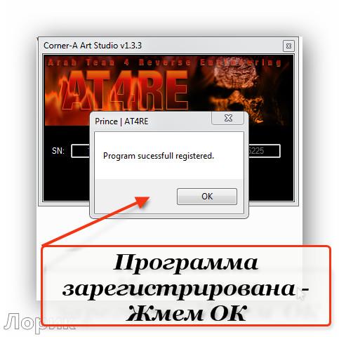 программа для отсканированных фото